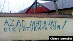 Azerbaijan –anti-government slogans on walls in Gedebey – 06Apr2011