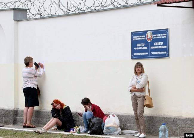 Изолятор временного содержания в Минске, где содержатся задержанные во время протестов граждане Беларуси.