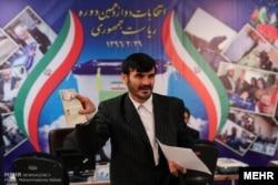 Hamid Reza Ahmadabadi