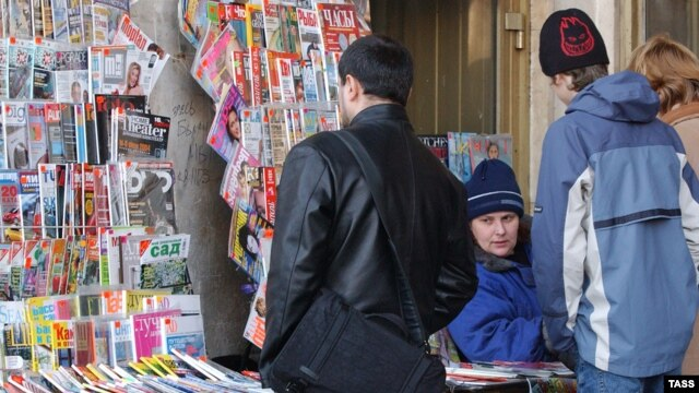 A file photo of a newsstand near a Moscow metro station