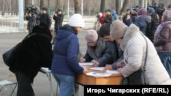 Сбор подписей против угольных разрезов в Хакасии