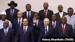 В.В. Путин на Российско-африканском форуме в Сочи. 24 октября 2019 года