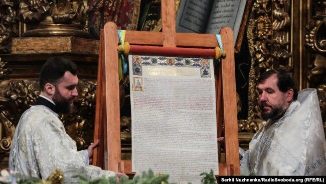 Томос про автокефалію Української церкви в Софійському соборі в Києві, 7 січня 2018 року