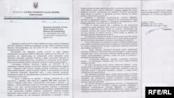 «Схеми» надіслали запит у Держгеонадра з питанням, чому там прийняли заявки компаній попри відсутність у них повного пакету документів