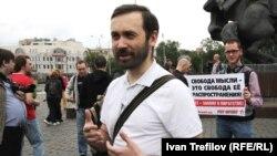 Депутат Госдумы Илья Пономарев против антипиратского закона
