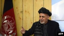 افغان ولسشمر محمد اشرف غني