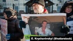 Акція на підтримку Ільдара Дадіна в Києві, 7 лютого 2016 року