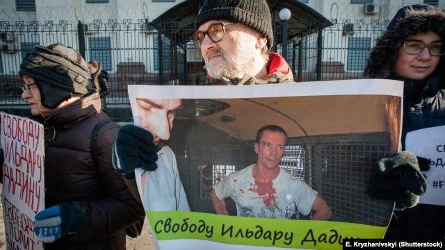 Акция в поддержку Ильдара Дадина в Киеве, 7 февраля 2016 года