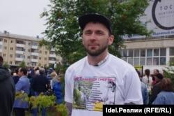 Александр Аксянов