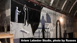 "A view of the new subway station named in honor of Fyodor Dostoevsky, with a mural depicting ""Crime and Punishment"""