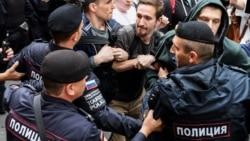 Ոստիկանությունը բիրտ ուժ կիրառելով ցրել է ընդդիմադիրների հավաքը Մոսկվայում