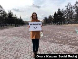 Активист Ольга Жакова на пикете против отстрела нерп
