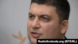 Володимир Гройсман, голова Верховної Ради України