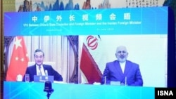 The foreign ministers of Iran and China discussed the nuclear deal via video conference. June 24, 2020