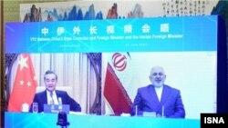 وانگ ای (چپ) وزیر خارجه چین در تماس ویدئویی با محمدجواد ظریف، همتای ایرانیاش