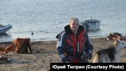 Юрий Тютрин
