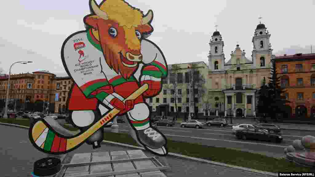 An advertisement for the 2004 IIHF World Championship in Minsk's Liberty Square.