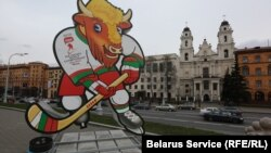 Minsk Gets Spruced Up For World Ice Hockey Championship