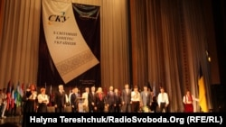 Останній з'їзд Світового конгресу українців, який відбувся у Львові в серпні 2013 року