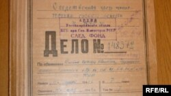 Особова справа кардинала Йосипа Сліпого
