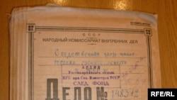 Справа Кардинала Йосипа Сліпого. З архівів КДБ