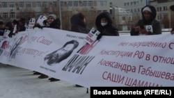Мітинг у Якутську на підтримку шамана