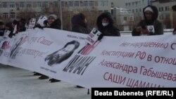 Митинг в Якутске в поддержку шамана