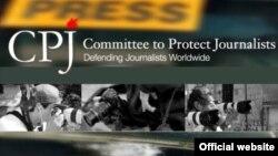 Committee to Protect Journalists халықаралық ұйымы сайтынан скриншот (Көрнекі сурет).
