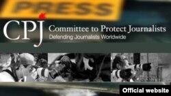 Фрагмент иллюстрации из доклада организации «Комитет по защите журналистов» (CPJ).