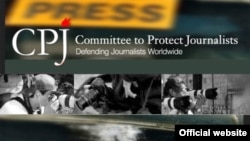 Committee to Protect Journalists screen shot, 2011