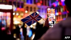 Илустрација, британско знаме