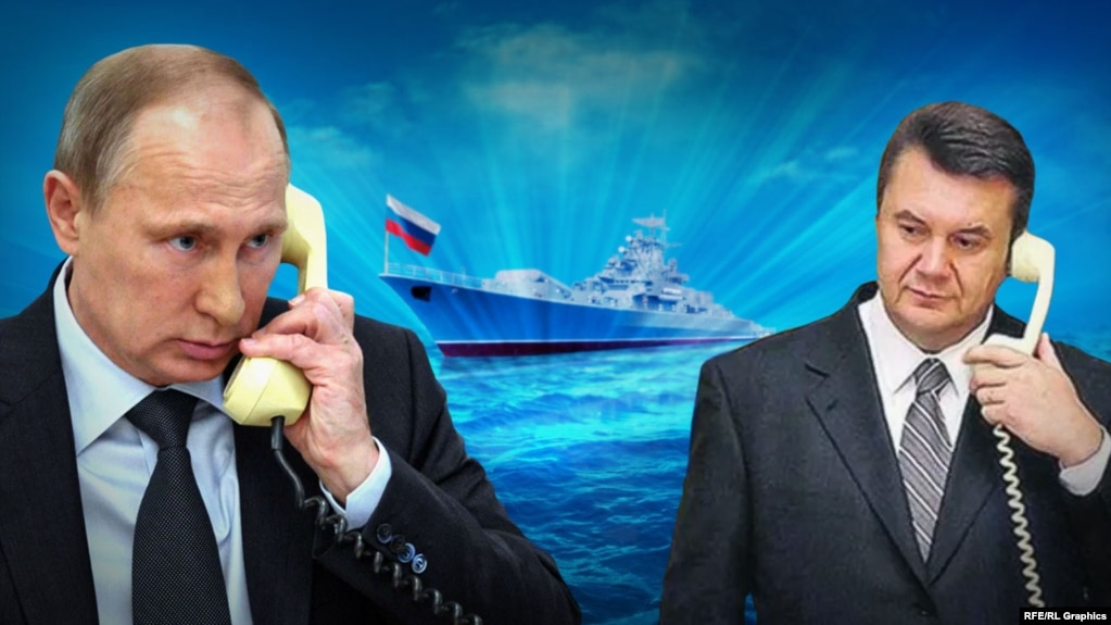 Колаж з використанням зображень Володимира Путіна та Віктора Януковича