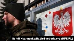 Акция протеста у посольства Украины в Киеве