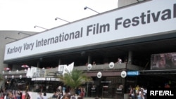 جشنواره بین المللی کارلوویواری، ۲۰۰۹