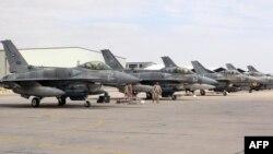 Avionë të Emirateve të Bashkuara Arabe në Jordani.