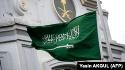 بیرق ملی عربستان سعودی