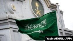 د سعودي عرب بېرغ