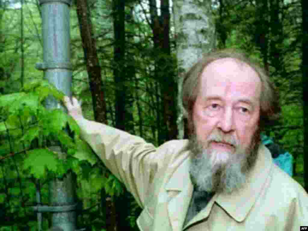 "After a spell in Switzerland, Solzhenitsyn eventually settled in a small village in Vermont. There he worked on the ""Red Wheel,"" a historical cycle of the events leading up to the 1917 revolution. In the West, he was often accused of anti-Semitism and nationalism."