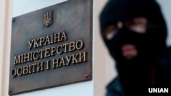 Громадський активіст-студент біля будівлі Міністерства освіти України в Києві (архівне фото)