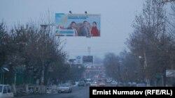 Изборен постер на улиците во Ош