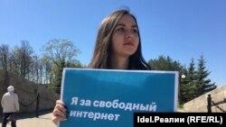 Участница пикета в защиту Telegram. Казань, 13 мая 2018 года.