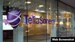 У представительства шведско-финского телекоммуникационного холдинга Telia. Иллюстративное фото.
