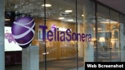 Шведская телекоммуникационная компания TeliaSonera признала факт дачи взяток Гульнаре Каримовой.