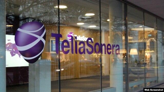 TeliaSonera: «Генпрокуратура попросила нас предоставить оборудование для контроля»