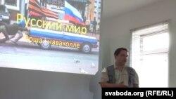 Выступае кіраўнік «Зьвязу» Ігар Казьмярчак