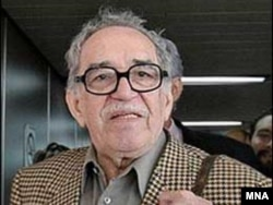 Gabriel Jose Garcia Marquez