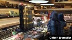 Магазин сладостей в Бельгии. Иллюстративное фото.