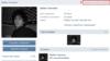 Carnajev na društvenim mrežama: Islam i muzika