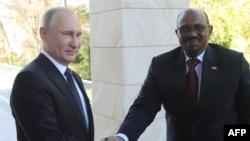 Владимир Путин и Омар аль-Башир в Сочи. 23 ноября 2017 года