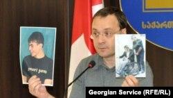 Гия Цагареишвили заявил, что это классический пример политики «нулевой толерантности» властей, и свои обвинения адресовал министру юстиции